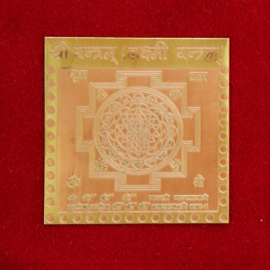 Sri Yantra Kupfer vergoldet spezial