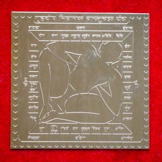 Vastu Chakra Yantra vergoldet