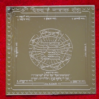 Vastu Purusha Yantra vergoldet