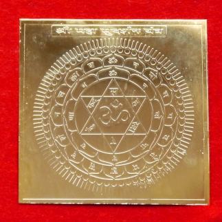 Maha Sudarshan Yantra Gold