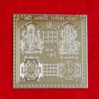 Ganesha-Lakshmi Yantra gold klein