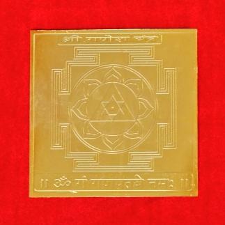 Ganesha Yantra Gold