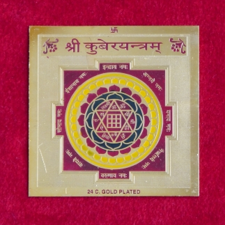 Wohlstands - Yantra
