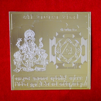 Ganesha-Yantra Gold