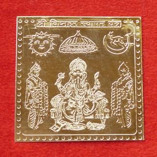 Ganesha-Yantra Gold klein