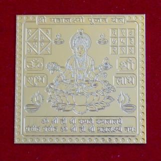 Lakshmi-Yantra Gold klein