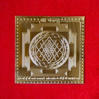 Sri Yantra Kupfer vergoldet klein