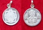 Sri Yantra-Lakshmi Anhänger silber