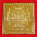 Ganapati Yantra Gold